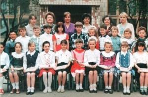 1996-1997 Денисенко А.А.