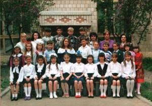 1996-1997 Родінова О.В.