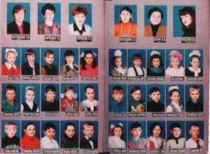 1998-1999 Наумцева К.С.