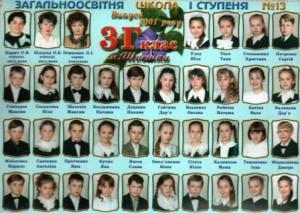 2000-2001 Осипенко Л.І.
