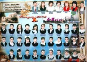 2004-2005 Мозгова Л.Д.