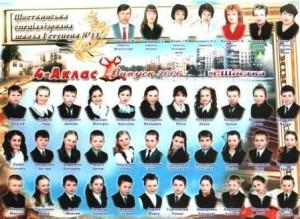 2005-2006 Денисенко А.А.