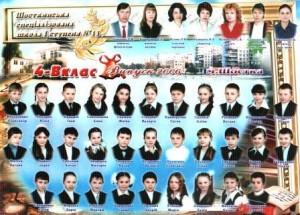 2005-2006 Кулик Л.В.