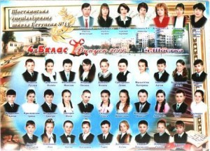 2005-2006 Осадча О.П.