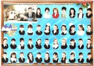 2006-2007 Карпенко Т.С.
