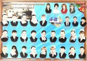 2006-2007 Онищенко С.С.