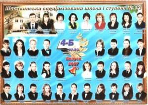 2006-2007 Чернишова Н.Г.