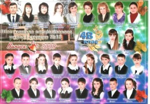 2008-2009 Мелькунова О.Д.