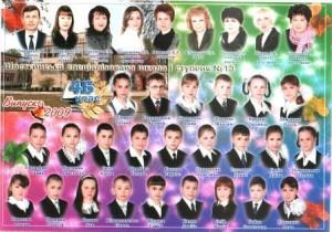 2008-2009 Мозгова Л.Д.