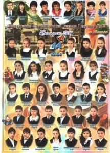 2010-2011 Карпенко Т.С.