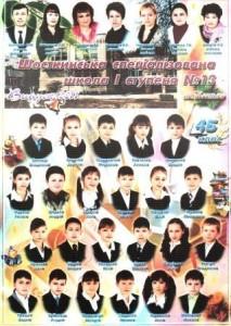 2010-2011 Чернишова Н.Г.
