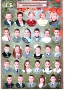 2014-2015 Чернишова Н.Г.