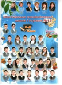 2015-2016-osipenko