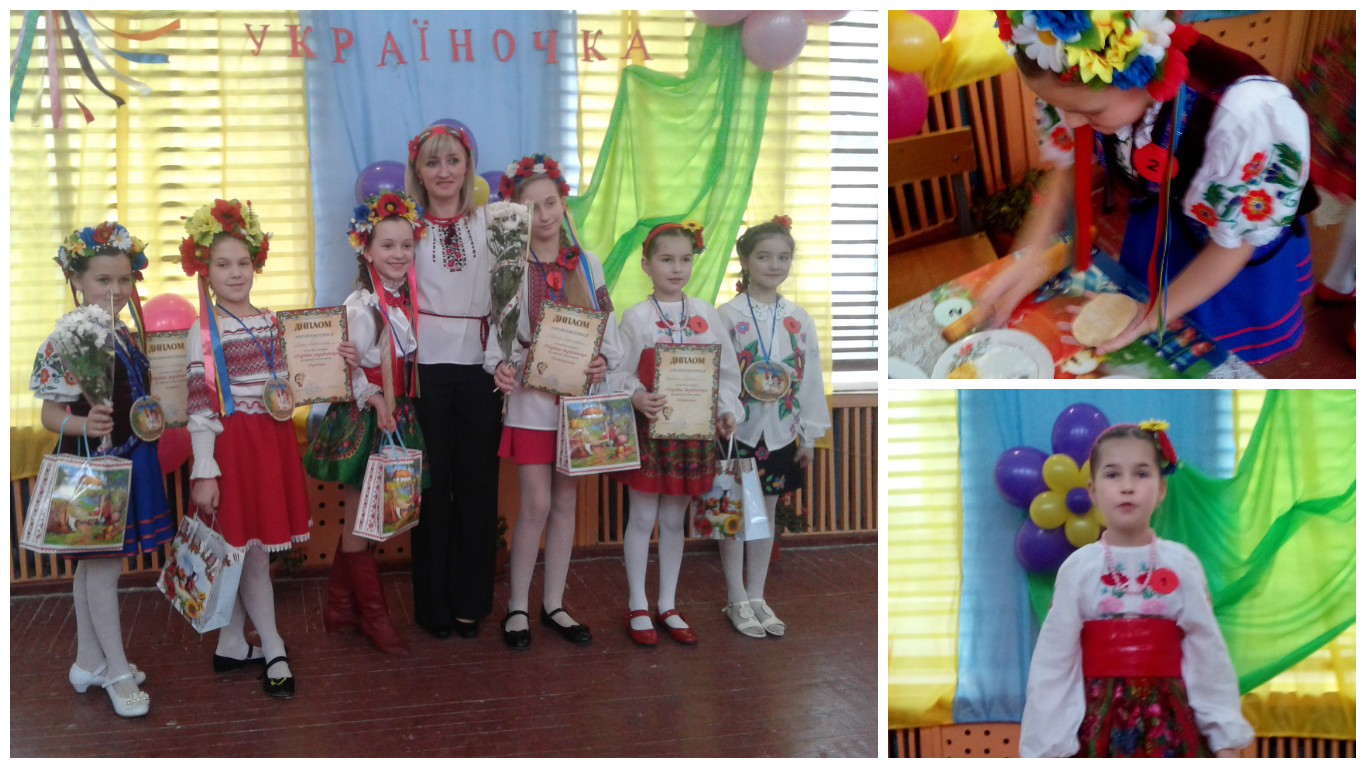 Україночка 2